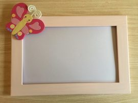 Rózsaszín tükör